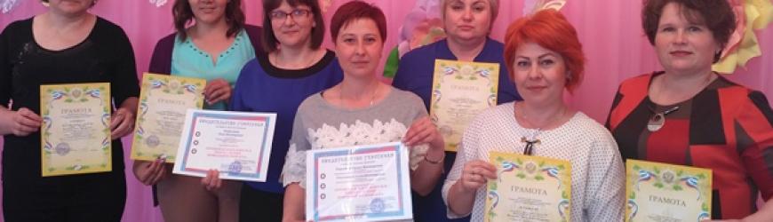 ГМО учителей ДО №10