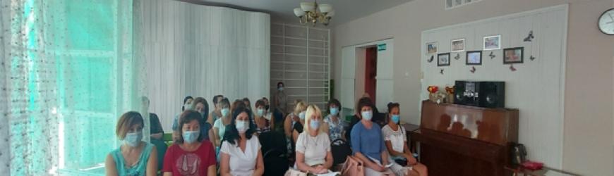 Августовское секционное заседание воспитателей ДО
