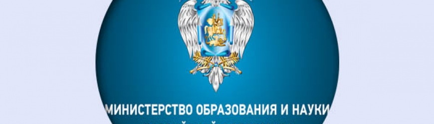 Письмо № 08/-1436 от 10 августа 2021 г. МОН РФ о соблюдении норм приказа (аттестация педкадров)