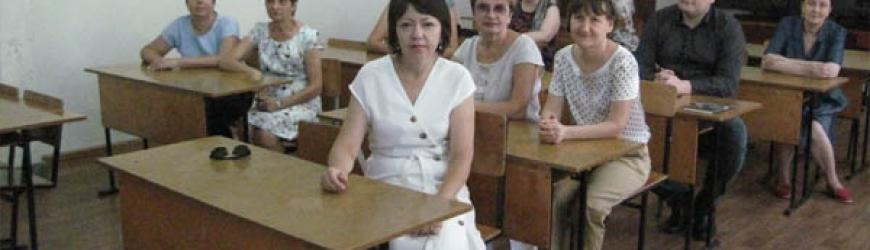 ГМО учителей географии